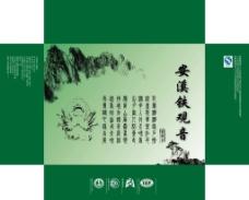 铁观音茶叶包装设计图片
