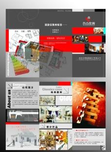 装饰公司三折页图片