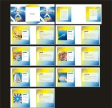 江苏银行封套和单页图片