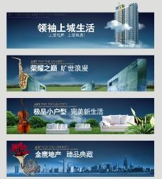 地产广告 (注 蓝色调背景层合层)图片