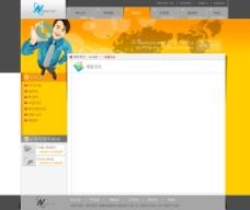 企业韩国网站模板2图片