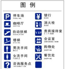 商场图标图片