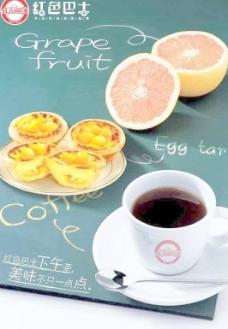 下午茶(底图合层)图片