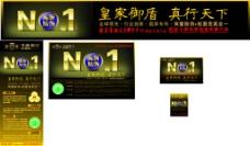 王者陶瓷广告图片
