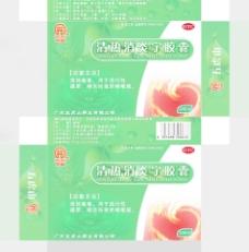 清热消炎宁胶囊包装盒图片