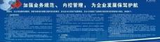中国电信宣传展板图片