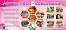 三八妇女节展板图片