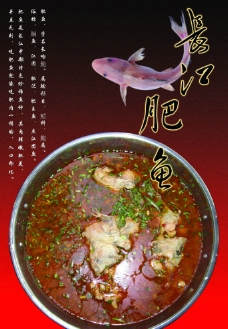 餐饮海报图片