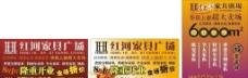 红河城乡广告设计方案图片