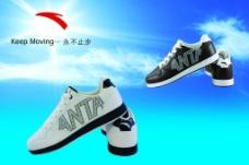 安踏运动鞋海报图片