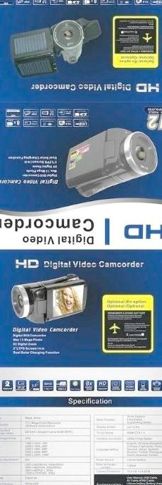 数码包装盒图片