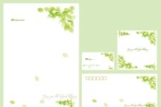 绿色简洁VI模板图片
