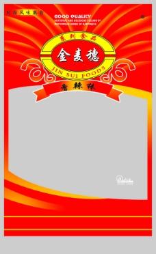 金麦穗图片