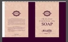 精油皂包装图片
