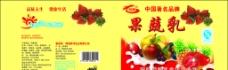 果蔬乳图片