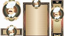 欧式花纹菜单矢量素材图片