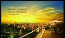 尊贵房地产广告图片