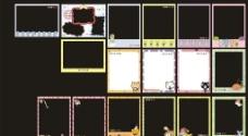 边框相框图片