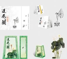 茶艺馆赠品手提袋图片
