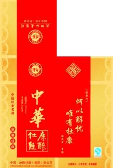 中华杜康酒图片