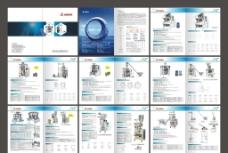 立式包装机械画册图片