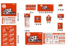 箭牌卫浴享go51价原件图片