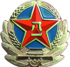 陆军军徽图片