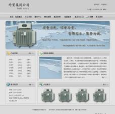 外貿網站模板圖片