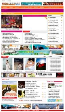 婚紗網站模板圖片