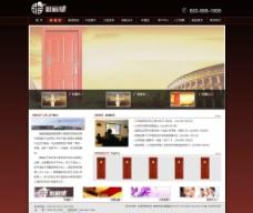 門業網站圖片
