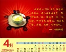2011中国风日历