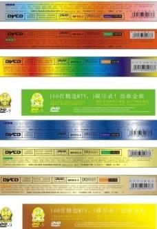 音像介绍彩带标签图片