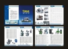 机械画册图片
