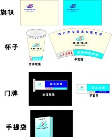 兴安公司VI图片