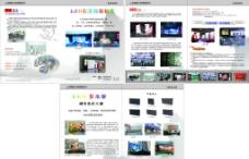 LED画册内页图片