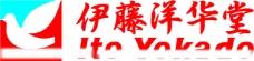 伊藤洋华堂标志图片