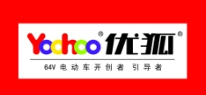 上海优狐电动车形象墙图片