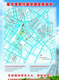 哈尔滨单行道区域图图片