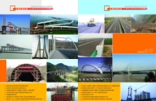 公路工程图例图片