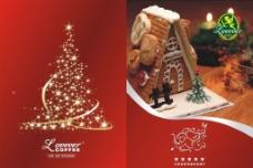 圣诞菜谱图片
