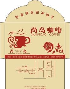 尚岛咖啡图片