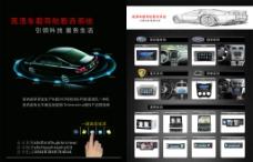 dvd 汽车导航图片
