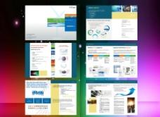 信息公司画册图片