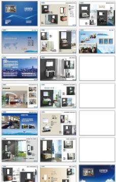 卫浴公司企业画册图片