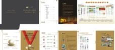 网络画册图片