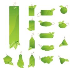 绿叶挂牌图片
