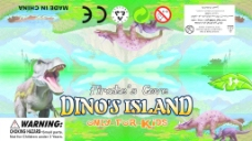 恐龙世界(玩具卡头)图片