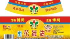 花椒油标签图片