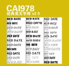 CAI978经典英文字库 v2 0