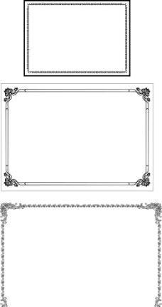 奖状边框图片